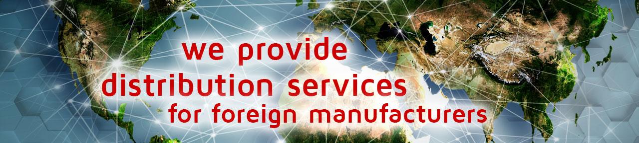 Austin_Distribution_Services