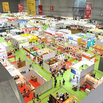 ShangHai_tradeshow